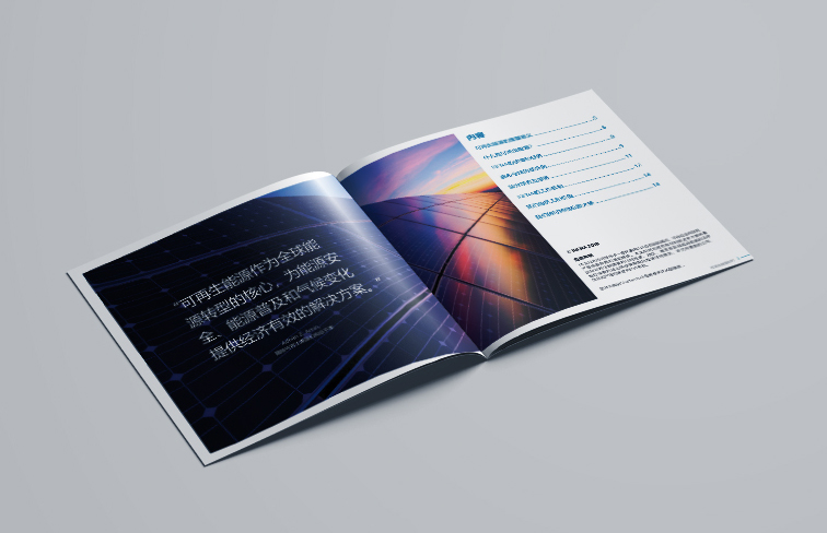 IRENE_AR-brochure-spread-1